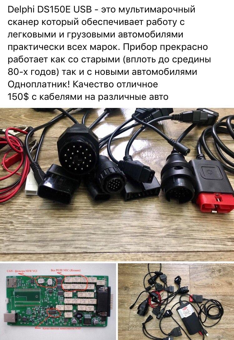 Без дополнительных кабелей 100$