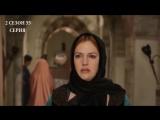 Великолепный век. Хюррем Султан узнает о том, что Султан при смерти #великолепныйвек#obovsem#хуриджихансултан#хатиджесултан#султ