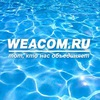 WEACOM.RU