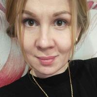 Екатерина Братикова