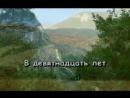 Восточная Песня-караоке
