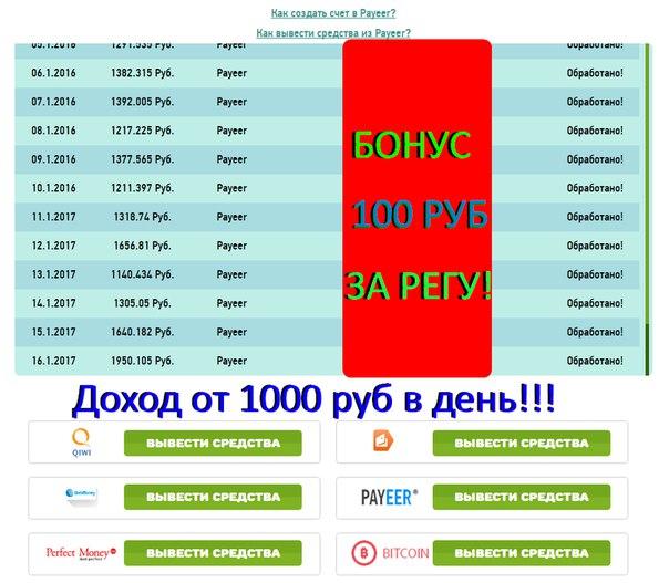 НЕТ СЛОВ- ПРОСТО СУПЕР!!! СМОТРИМ: 💥https://vk.com/wall-137836236_2💥