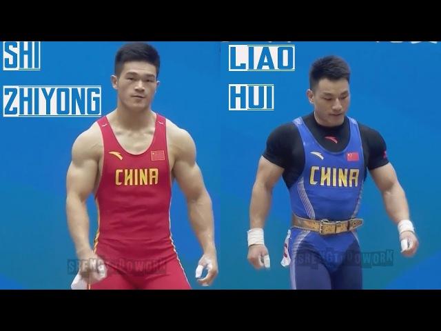 Liao Hui Shi Zhiyong Chinese National Games Weightlifting Tianjin 2017
