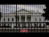 Вести.Ru: Таинственная дискотека в Белом доме: пользователи соцсетей теряются в догадках о необычном явлении