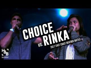 Choice vs Rinka   Top 16   East Coast Beatbox Battle 2017