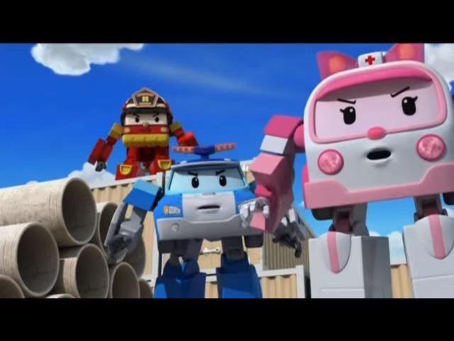 Робокар Поли Приключение друзей Игра в прятки мультфильм 10 Развивающий мультфильм для детей