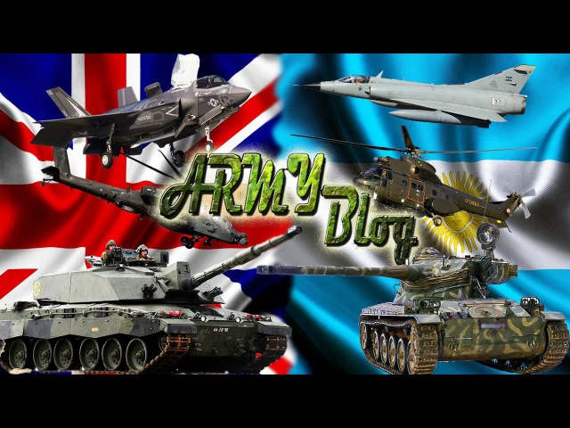 Великобритания VS Аргентина