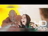Мантис читает эмоции Дракса и Стар Лорда-Стражи Галактики 2