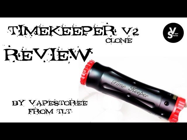 Мехмод TimeKeeper v2 (Clone) - Фигурный Эйбл