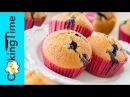 МАФФИНЫ КУКУРУЗНЫЕ с голубикой / вкусная выпечка с ягодой / КЕКСЫ из кукурузной муки / Corn Muffins