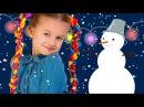 НОВЫЙ ГОД 2018 - Три Медведя - Праздничная Новогодняя Песенка для детей, малышей Happy