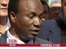 Суд над Сандеем Аделаджа | 27.09.2011