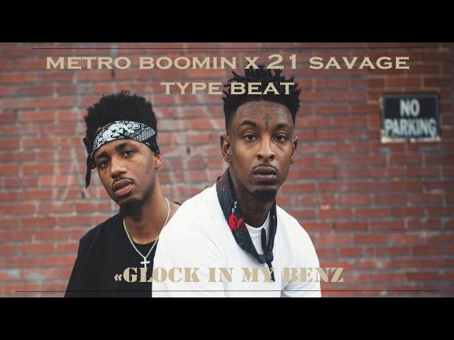 21 Savage x Metro Boomin Type Beat - Glock In My Benz (Prod. By Meyer Lvnsky)