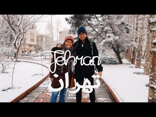 IRAN VLOG 2: 24 часа в Тегеране