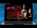 Поздравление с Днем рождения виртуальному другу ◆ Красивая видео открытка с Дн ...