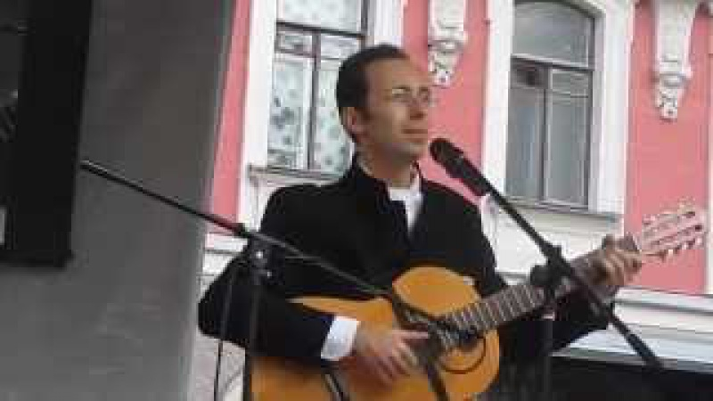 Андрей Свяцкий У камина...