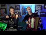 Scottish Medley шотландская музыка в исполнении дуэта Исаев&ampВолков