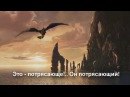 HTTYD Dragon Heart Randy Edelman To The Stars