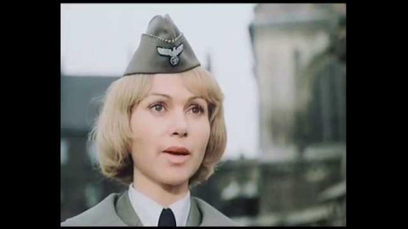 Архив смерти. 7 серия - Жёлтый топаз (1980 ГДР)