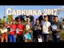 Традиційній турнір Чорнобаївського району з берегової ловлі хижака спінінгом з