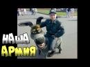 НЕ ДЕТСКИЕ ПРИКОЛЫ 86 - Однажды в России лучшее - BUHAHA TV