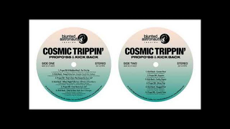 Propo'88 Express Instrumental