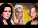 Евгения Добровольская в шоке Светлана Светличная в нищете а Анастасия Заворотник теща