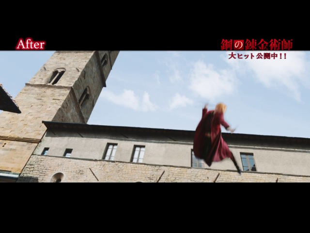 映画『鋼の錬金術師』メイキング映像【HD】2017年12月1日公開