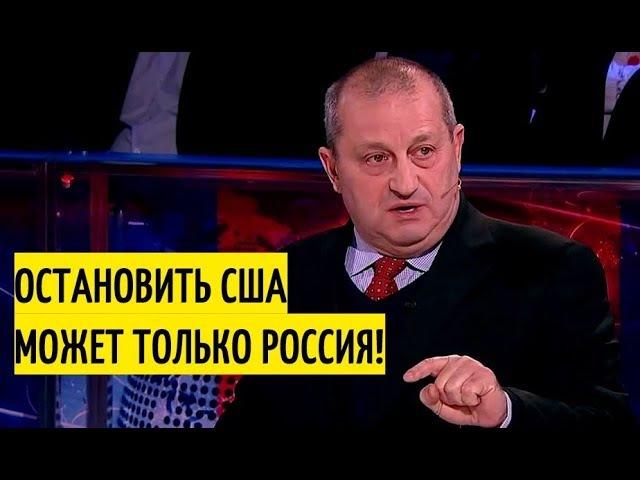 Даже Сатановский выглядят как школьник, когда СЛОВО берёт Кедми. Кедми ФАКТАМИ мочит США!