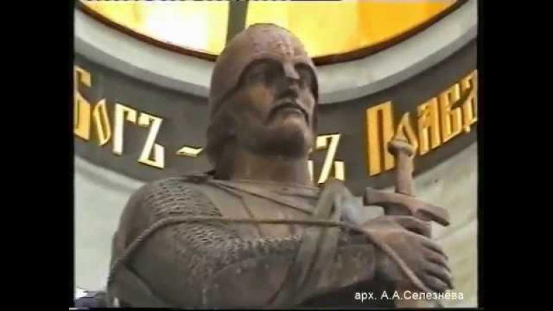 Наша история … Невская битва… Александр Невский… Усть-Ижора … Первый памятник…