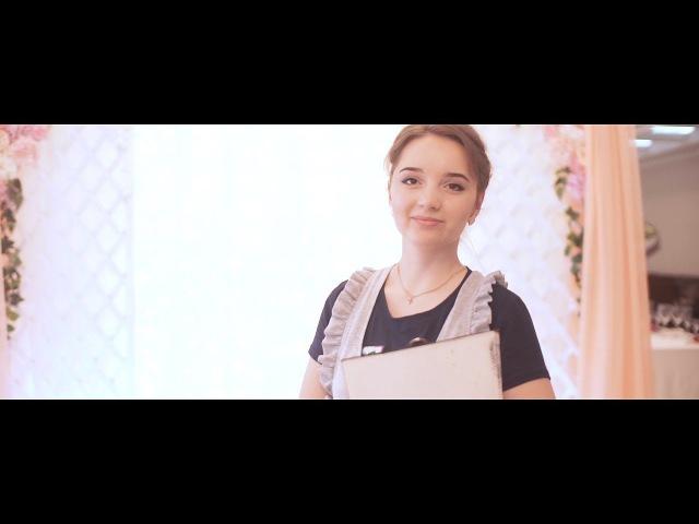 Оформление свадьбы в ресторане Украина г.Торез 17.06.17