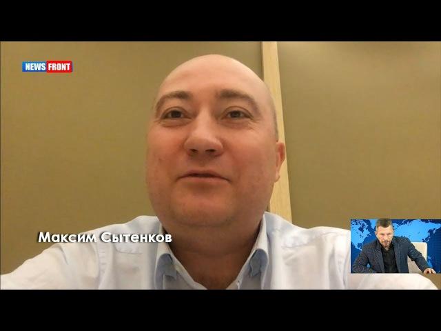 Максим Сытенков: продажа Украиной имущества в Крыму - это провокации