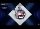Видеообзор Мамонты Югры Снежные Барсы 3 0 23 11 2017