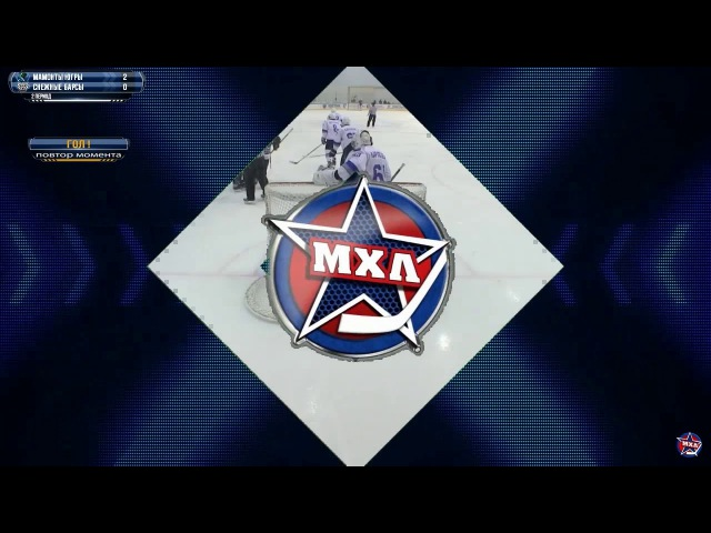 Видеообзор: Мамонты Югры - Снежные Барсы 3:0 /23.11.2017/
