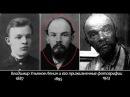 Что за самозванец лежит в Мавзолее А был ли Ленин