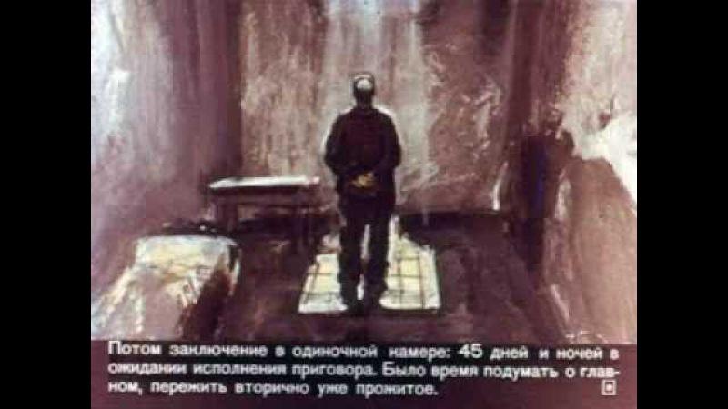 Ноябрь 1905 - 1925 гг. - Котовский - бессарабский Робин-гуд