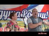 Владимир Михайлов - Частушечная дуэль на Дне военно-морского флота в п дружба movie