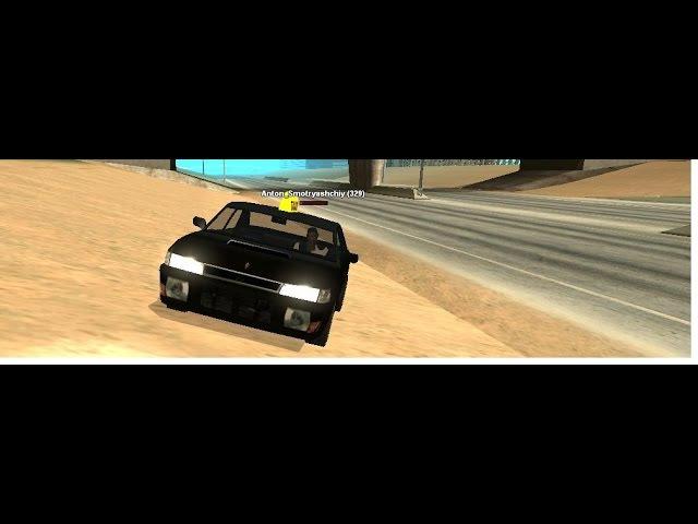 Gta San Andreas Samp RP ( прокачивание скиллов такси ) 2015