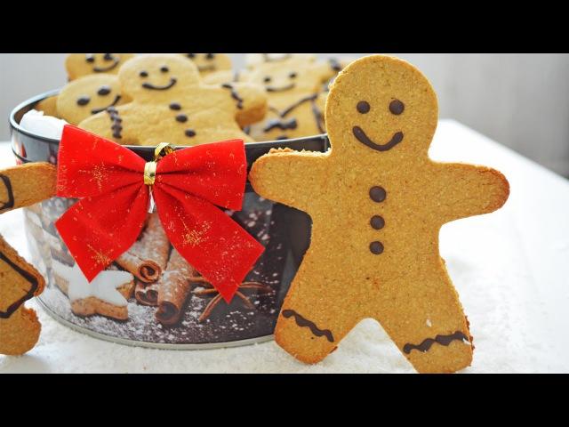 Galletas de Jengibre Saludables | 50% menos grasas y azúcar | Postres Saludables