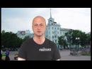 Контрольный выстрел от 21.07.2017 Радио ПОБЕДА 106,9 г. Луганск