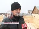 В селе Новая Брянь началось строительство семейного дома для детей сирот