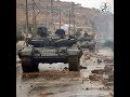 НАШИ НОВЕЙШИЕ ТАНКИ Т-90 В СИРИИ ВСЕ Видео-WAR IN SYRIA,Russian TANK