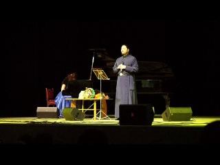 00135Концерт Иеромонаха Фотия в Серпухове 04.02.2017 ч.13. Видео Елены Ледовской