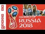 Кто точно сыграет на Чемпионате мира 2018. Участники плей-офф. Даты Жеребьевок. Кор...