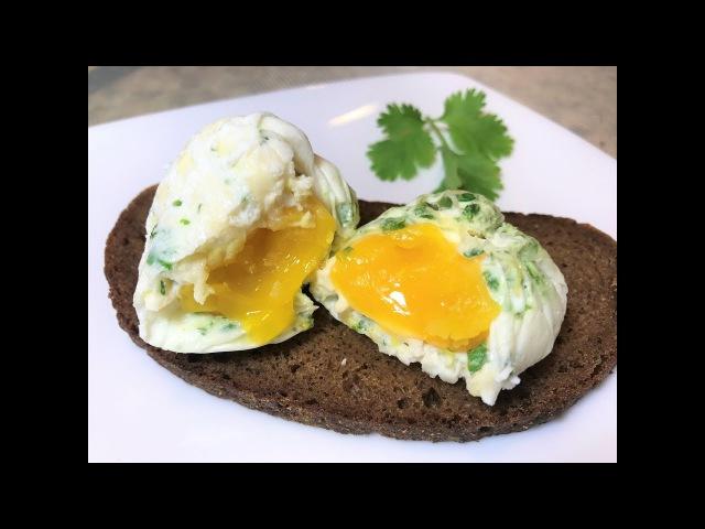 ЯЙЦО ПАШОТ Загадка с новым вкусом для Худеющих. Egg Pashot.