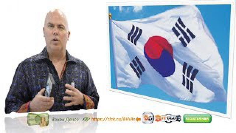 💪 Russ Medlin in Koreea 2 12 17 CoinPay, ClubCoin, Bitclub Mining