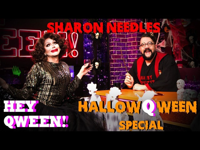Sharon Needles on The Hey Qween! HalloQween Special With Jonny McGovern