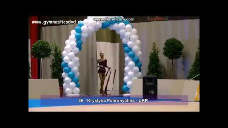 Khrystyna Pohranychna - Ribbon EF (Happy Cup Ghent) 2017