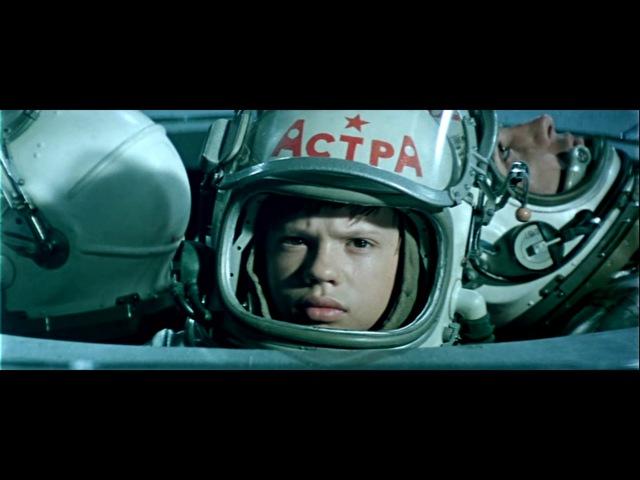 Млечный путь Bolshoe Kosmicheskoe Puteshestvie Большое космическое путешествие 1974