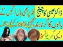 Dr essa hair tipsganjpan ka ilajdr essa hair treatment